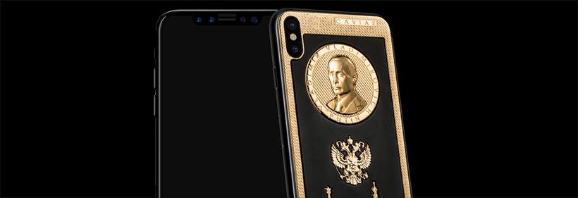 iPhone X Putin